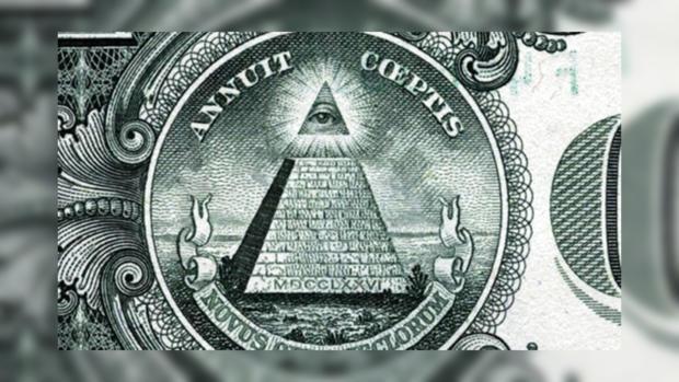 формула масонов на деньги