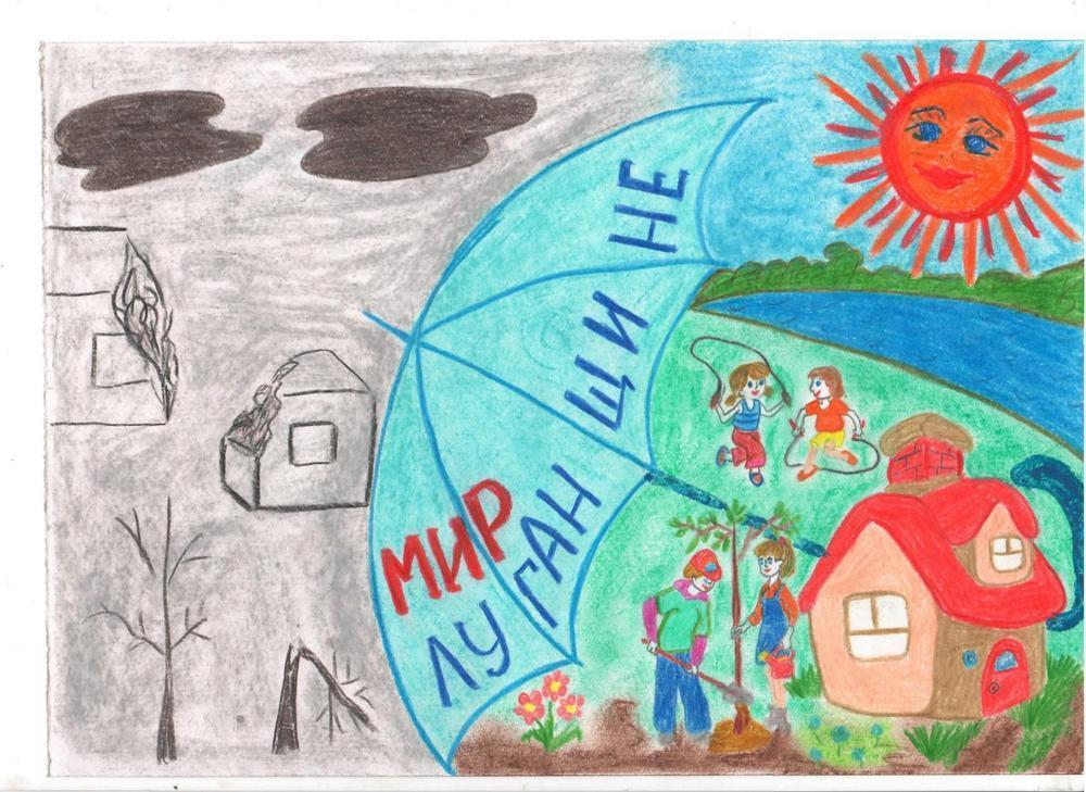моя на рисунки детей республика тему