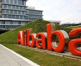 """""""День холостяка"""" принес рекордные доходы сервису Alibaba"""