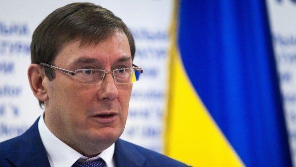 Луценко разъяснил, кому исколько «светит» занеуплату налогов