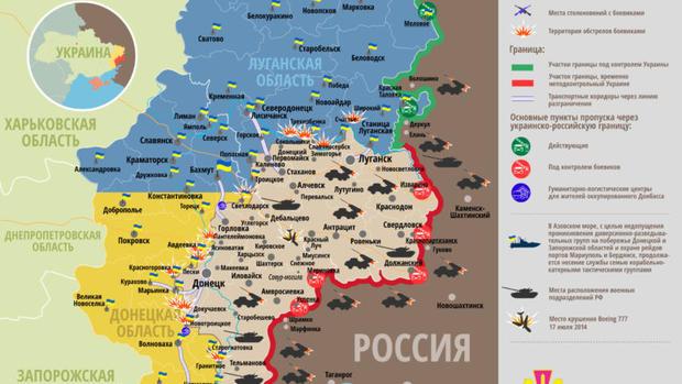 ВЛуганской области уменьшилось количество обстрелов