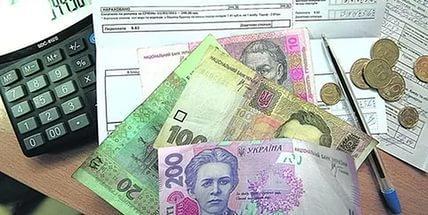 ВР отвергла ветированный закон обавтоматическом начислении субсидий пенсионерам