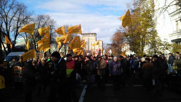 Вцентре украинской столицы проходят столкновение