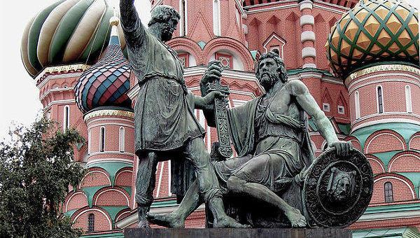 «Обострение уидиотов»: соцсети оценили празднование Дня народного единства вРФ