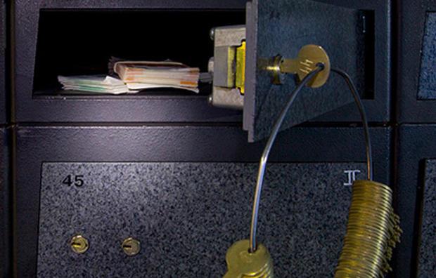 Неизвестные вмасках ибронежилетах ограбили банк навостоке столицы