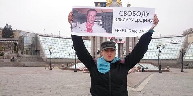 Савченко призвала граждан России «подняться сколен» ибыть свободными