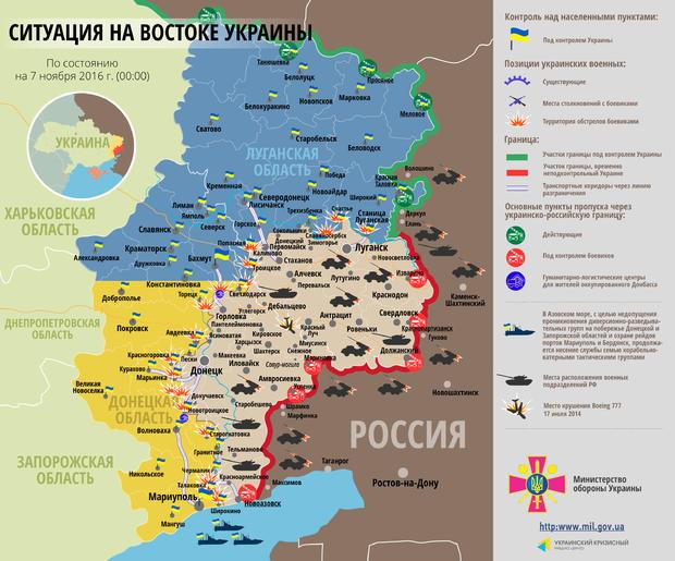 Взоне АТО ранены пятеро украинских военных в итоге боевых действий