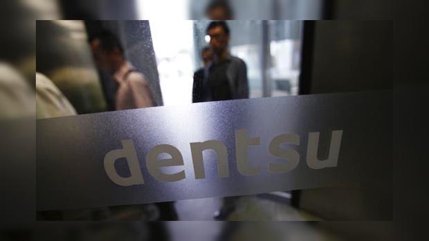 ВЯпонии проводят обыск вофисе одной изкрупнейших рекламных компаний мира