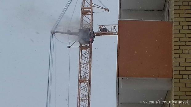 Башенный кран вУльяновске мог загореться из-за короткого замыкания