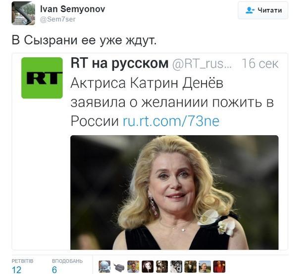 Катрин Денев желает жить в РФ, однако отказывается отгражданства