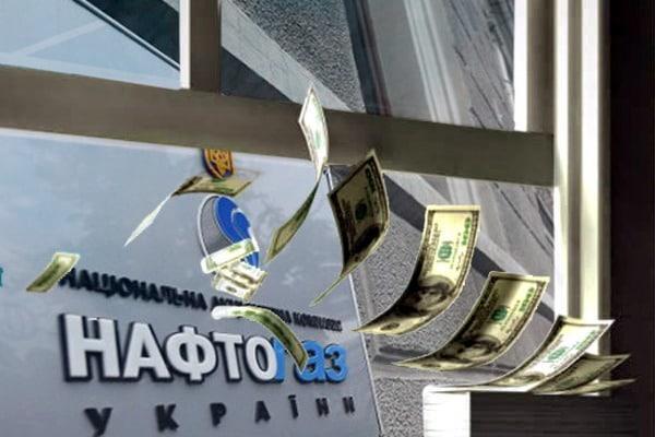 Разделить за 3 недели. Нового оператора газотранспортной системы Украины могут создать в ноябре 2016 г
