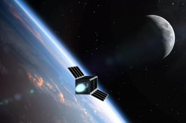 США запустили ракету Atlas Vсоспутником зондирования Земли