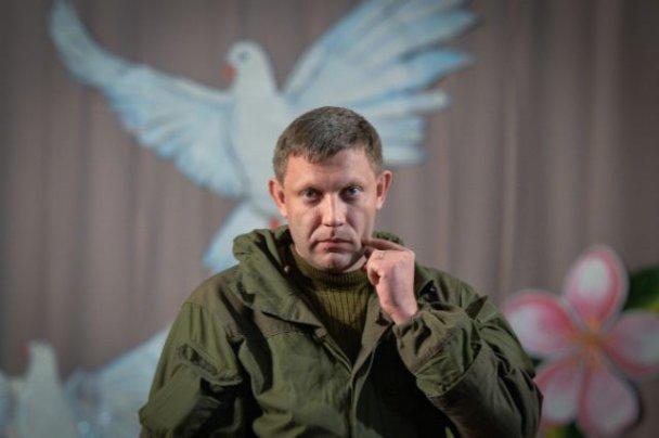 Руководитель ДНР Александр Захарченко сделал объявление по Российской Федерации