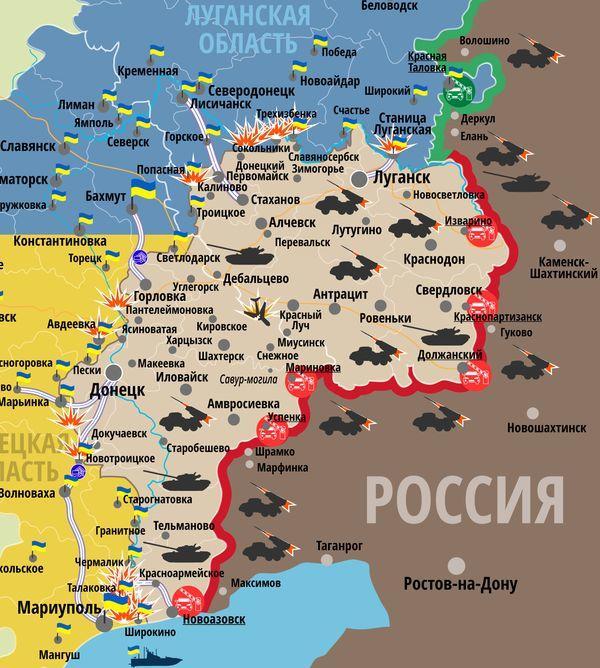 Оккупанты обстреляли Широкино изартиллерии калибром 152мм,— пресс-служба штаба АТО