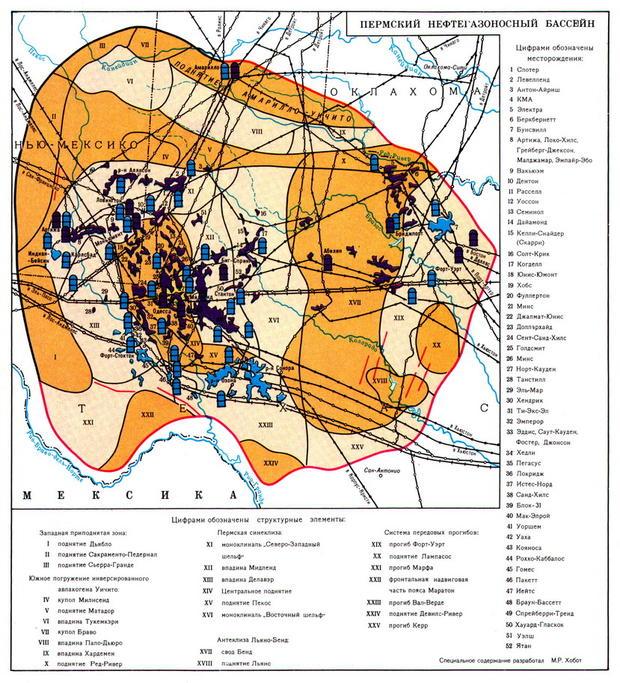 РФназвала лукавством сообщение окрупном месторождении нефти вСША