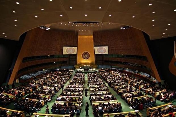 МИД Республики Беларусь прокомментировал блокировку покрымскому вопросу вОрганизации Объединенных Наций