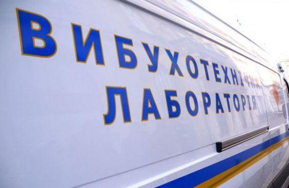 Взрывотехники наКрещатике обезвредили тряпку, напугавшую полицейских— Годовщина Майдана