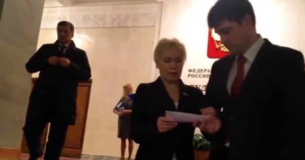 Народные избранники «Единой России» сыграли вMannequin Challenge