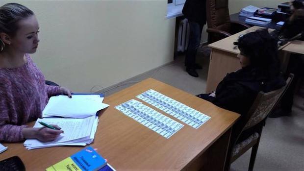 Преподаватель харьковского интерната пробовала реализовать школьника