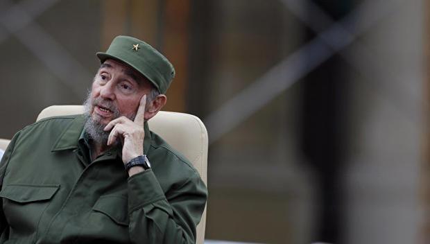 Лидер кубинской революции Фидель Кастро скончался