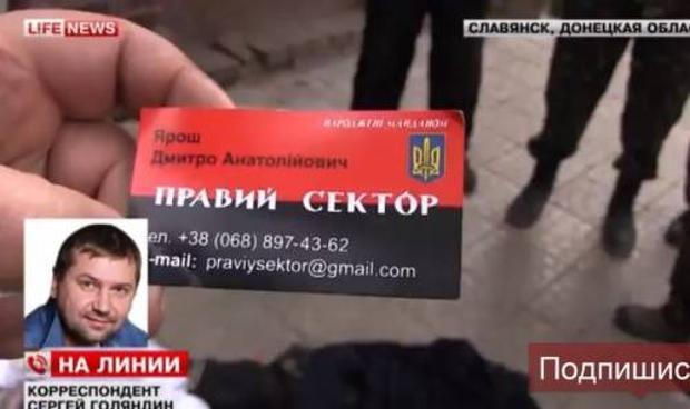 Для допроса Януковича могут установить видеосвязь с«беркутовцами» вСИЗО,— Горбатюк
