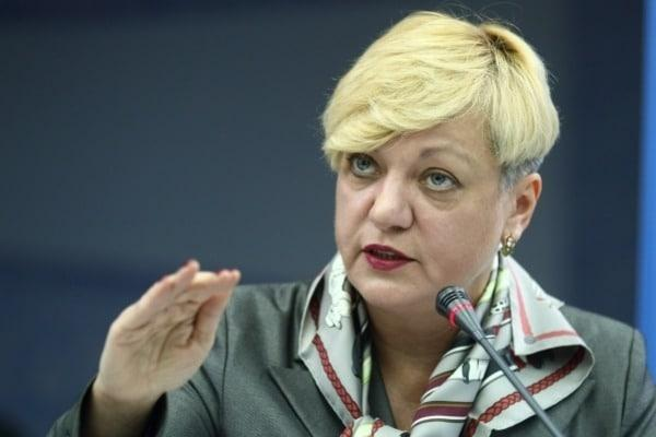 Гонтарева подает вотставку