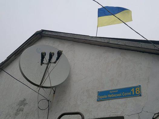 Табличка «улица Героев Небесной Сотни» вКрыму взбесила оккупантов