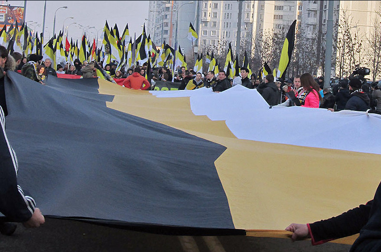 «Русский марш» в столице прошел под антипутинскими призывами