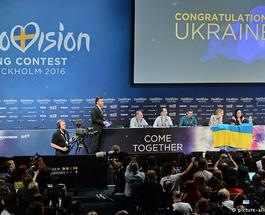 «Евровидение - 2017»: конкурс останется в Украине – его не перенесут в Москву