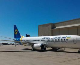 Украина и Израиль сняли ограничения по воздушным перевозкам
