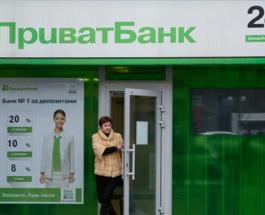 Национализация ПриватБанка: вкладчикам стали поступать странные звонки