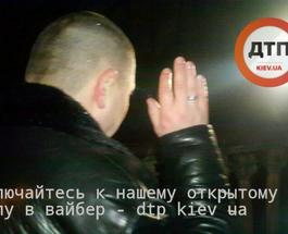 Нетрезвый прокурор в Киеве устроил масштабное ДТП