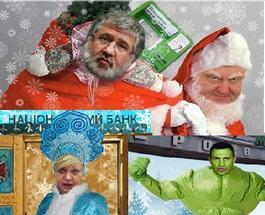 Новые фотожабы на политику: новогодние костюмы власти и олигархов