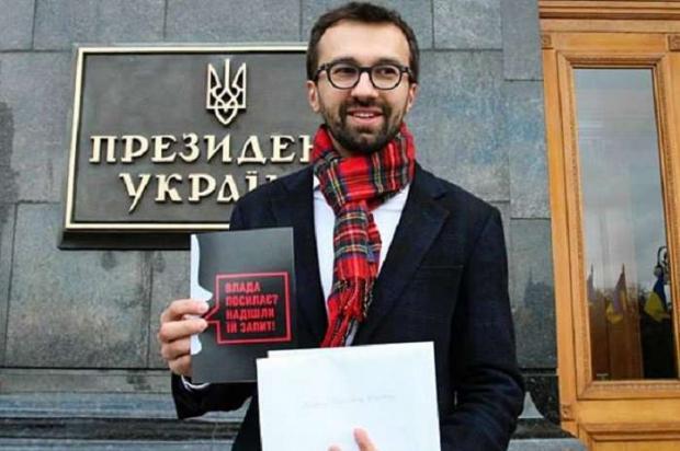 Лещенко купил квартиру снарушениями— НАПК