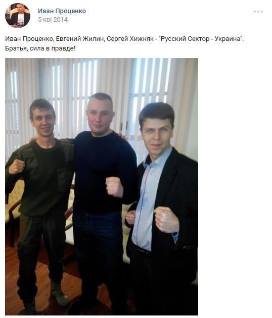 Словили сепаратиста: вКиеве активисты задержали пособника боевиков наДонбассе