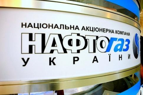«Нафтогаз» оценил свои шансы вспорах с«Газпромом» вСтокгольме