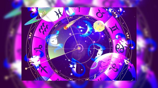 Подробный гороскоп на сейчас