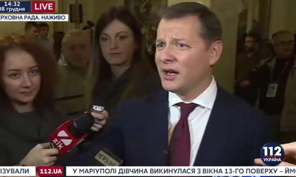 Ляшко вВерховной Раде облила томатным соком гражданка РФ