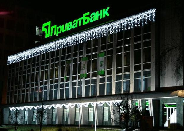 Нацбанк дал ПриватБанку срок доконца года подокапитализации