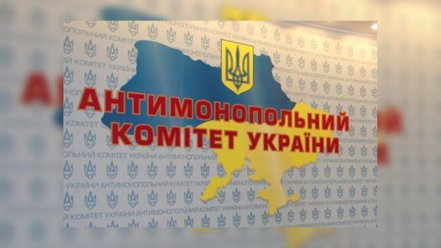 Украинский антимонопольный комитет оштрафовал Lenovo запокупку акций Motorola