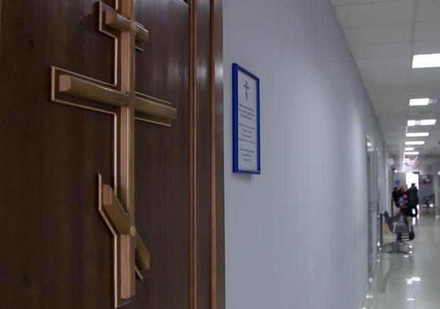Первую в Российской Федерации церковь при коммерческом центре открыли вКрасноярске