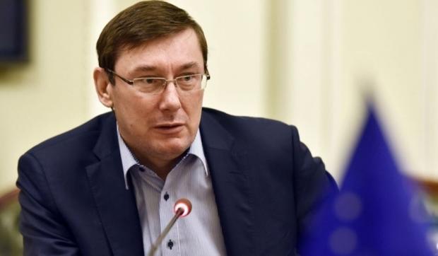 Сделка соследствием несомненно поможет Онищенко «скостить» срок— Луценко