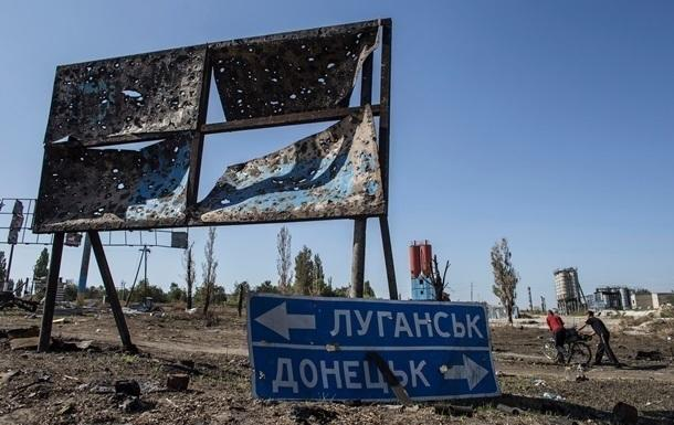 НаДонбассе боевики с опасностями добивались продукты от уполномченных миссии ОБСЕ