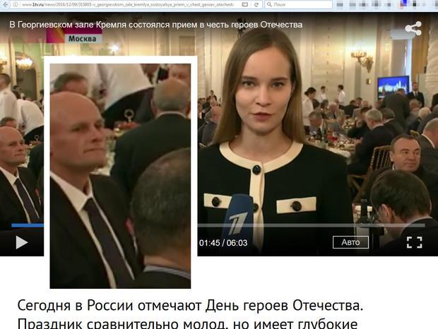 «Фонтанка» поведала опоявлении руководителя «ЧВК Вагнера» наприеме вКремле