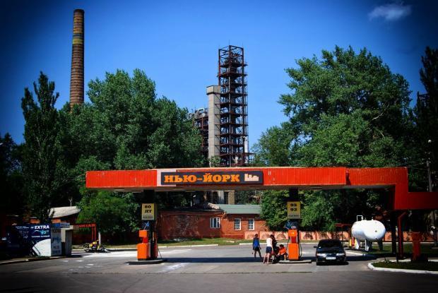 Народные избранники Рады посоветовали вернуть посёлку вДонецкой области историческое название Нью-Йорк