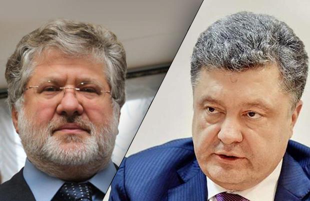 ВСМИ появились сообщения, что Коломойский согласен передать «ПриватБанк» государству
