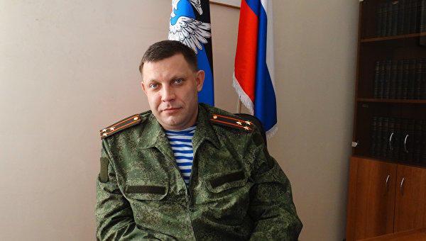 Скифское золото возвратится в государство Украину