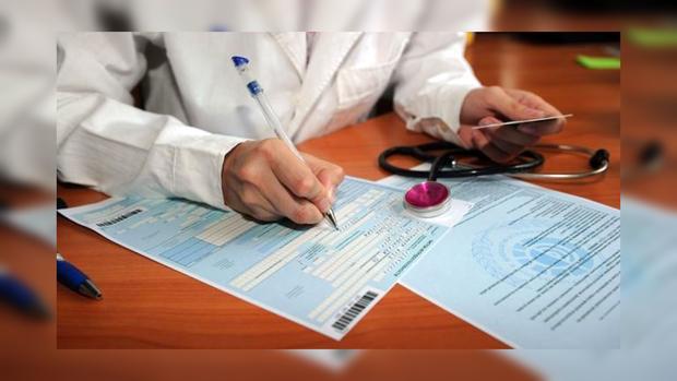 ВУкраинском государстве ужесточат контроль завыдачей больничных листов