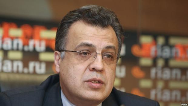 В Анкаре убит посол РФ в Турции Андрей Карлов