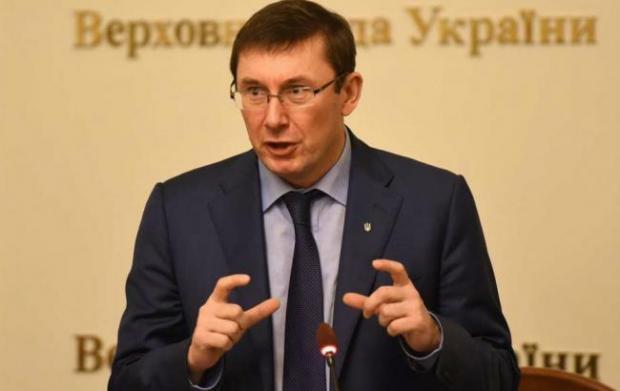 Луценко поведал, кто виноват в смерти полицейских вКняжичах